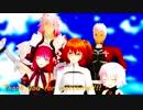 【Fate/MMD】ぐだ子と絆10鯖でテオ【1080p】