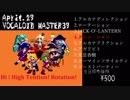 [ボーマス39]Hi! High Tention! Rotation!【クロスフェード】