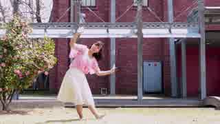【なぁこ】さようなら、花泥棒さん 踊って
