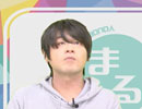 【ゲスト松岡禎丞さん】まりえってぃ、るるきゃんの『ゲームは1日◯時間!』第49回(前半)