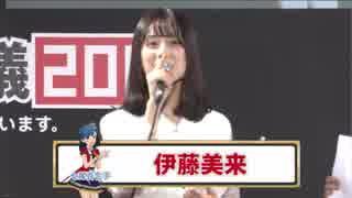 【超アイドルマスター】ミリシタステージ@ニコニコ超会議2018