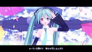 【MMD】トキメキ・ダンス(Nari式初音ミクθ)【1人用カメラ配布】