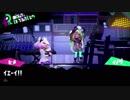 第47位:【超音楽祭2018】ハイカライブ(テンタクルズ&シオカラーズ) 【コメ付き】