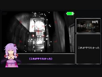 shutter ゆかりお姉さんとおっさんに写真を送る仕事 part01 ゲーム 動画