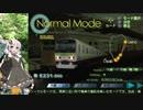第4回《紲星あかり実況》電車でGO!FINAL
