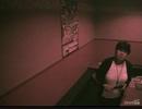 ジャイ子が歌う零 -ZERO-/福山雅治