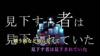 【ニコカラ】アンベシル滑落奇譚《TaKU.K》(On Vocal)