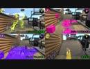 【Splatoon2】パブロの移動方法を比べてみる