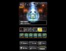 【DQMSL】呪われし魔宮_紫紺の魔導(みがわり戦法)4/29