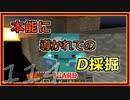 【ゆっくり実況】とりあえず石炭10万個集めるマインクラフト#114【Minecraft】