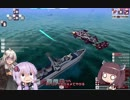 【From the Depths】きりたん水泳部 その11【VOICEROID+】