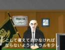 【立正大学】バーチャル学長が語る「モラリスト × エキスパート」