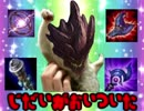 超 魔 力 岩 男 3