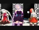 【Fate/MMD】お姉さんライダー三人で「ライアーダンス」