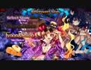 東方憑依華ストーリーモード OVER DRIVE(11/11) 女苑&紫苑 英語版プレイ動画