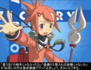 【TAS】クラフトソード物語2 part -EX6【freerun】