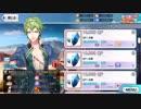 Fate/Grand Order ダビデ イベント関連(交換所)ボイス集