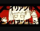 第59位:エイリアン的エイリアン生活 thumbnail