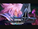 【FGOAC】 新3騎宝具モーションまとめ FGOアーケード『Fate/Grand Order Arcade』