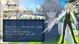 【FGO SP生放送】Fate/Grand Order カルデ