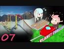 【茜と葵】遊園地を二人がのんびり作る:7日目【PlanetCoaster】