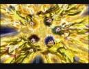 【MAD】冒険者たち+聖闘士星矢
