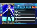 【FGO】ジークからジャンヌへの特殊ボイスメッセージ【Fate/Grand Order】