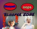 BloopeR ZONE
