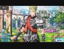 Fate/Grand Order アキレウス マイルーム&霊基再臨等ボイス集+α