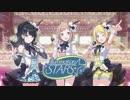 シャニマス「ヒカリのdestination」-illumination STARS(イルミネーションスターズ)