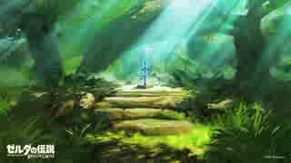 【ゼルダの伝説BotW】魔獣ガノン戦【OST】