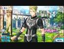 【FGO】アキレウス マイルームボイス まとめ集【Fate/Grand Order】