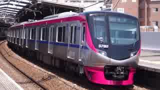 京王多摩川駅(京王相模原線)を通過・発着する列車を撮ってみた