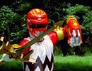 星獣戦隊ギンガマン 第二十三章「争奪の果て」