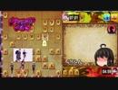 チェス実況者の逆襲(将棋実況).mp5 thumbnail