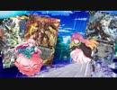 東方恋心譚 第4話『深き哀の一撃 海賊龍皇ジークフリード・アビス大煌海』