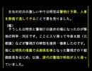 創価学会から日本奪還!ミラー