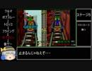 【64実機】マリオパーティ2 ミニゲームコースター(むずかしい)RTA 5...