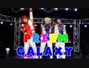 【アイドルタイムプリパラ】ギラ・ギャラティック・タイトロープを踊ってみた。
