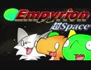 【実況】べるモリ銀狐の宇宙開発日記1日目【EMPYRION】
