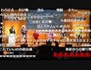 【超会議2018 超配信者ステージ】暗黒放送ヌマップコンサート