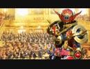 第90位:仮面ライダーエボル 歓喜の歌約10分耐久 thumbnail
