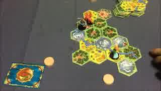 フクハナのボードゲーム紹介 No.252『フェアリータイル』