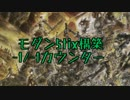【MO・モダン】モダン5tix構築 ~マイナスカウンターデッキ~