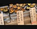 生ウニの立ち食いスタンド(うに小屋)/生マシュマロ