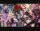 第2回 AoS シャドバ講座(仮) ガターク(ロイヤル)VS かるあ(ネクサス)