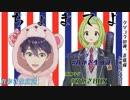 第11位:剣持刀也 ~森中花咲と月見酒~ thumbnail