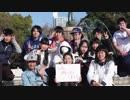 【広島で】 LOVE&JOY 【踊ってみたオフ会】