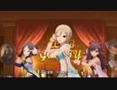モーレツ★世直しギルティ!【周子&奏&一ノ瀬】