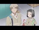 あっくんとカノジョ 第5話「相合い傘」